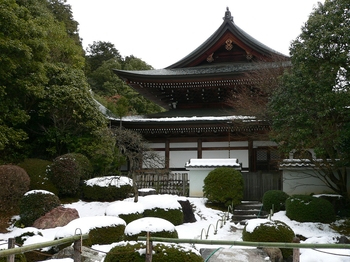 Japanese Snow Covered Garden